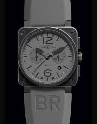 BR 03-94 Commando