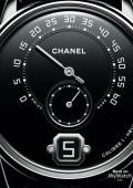 Monsieur de Chanel Limited Edition