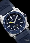 Diver-Blue