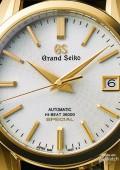 Grand Seiko 9S anniversaire cuir marron boîtier or jaune