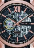 The Premier Novak Djokovic Automatic Limited Edition