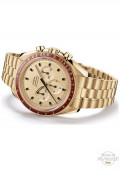 Omega Speedmaster Apollo 11 50e Anniversary Or Moonshine Limited Edition
