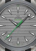 Omega Seamaster Aqua Terra Ultra Light Green Version