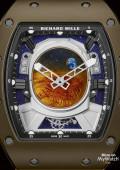 THE RM 52-05 TOURBILLON PHARRELL WILLIAMS