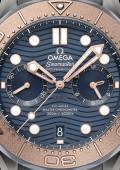 Seamaster Diver 300 M Chronograph