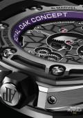"Royal Oak Concept ""Black Panther"" Flying Tourbillon"