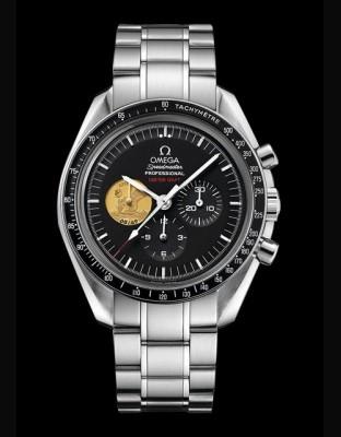 Speedmaster Professional Moonwatch Apollo 11 '40ème Anniversaire'  Edition Limitée