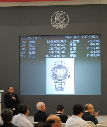The auctions have continued to climb during the sale of Centigraphe Sport No. 001 of FPJourne.