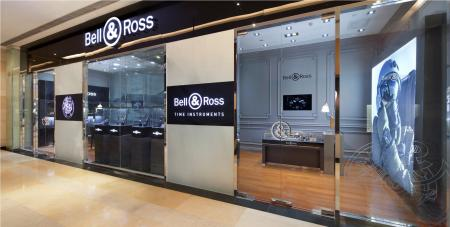 The Bell & Ross Boutique in Beijing: a showcase with pure lines and timeless elegance.