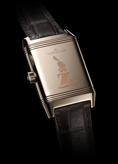 Case back of the Reverso personnalized by Zep.