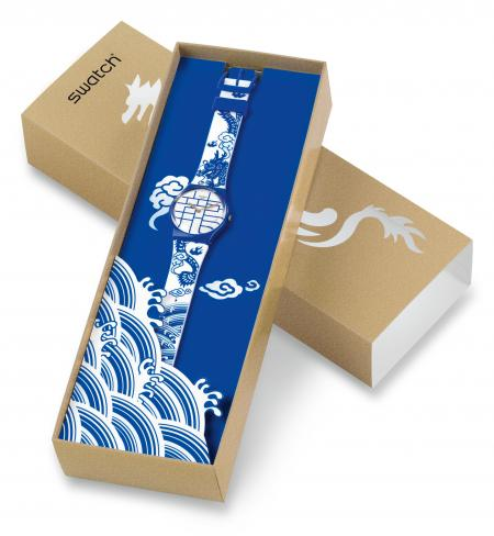 Created to celebrate the Year of the Dragon, this Swatch is both a collector and a lucky charm.