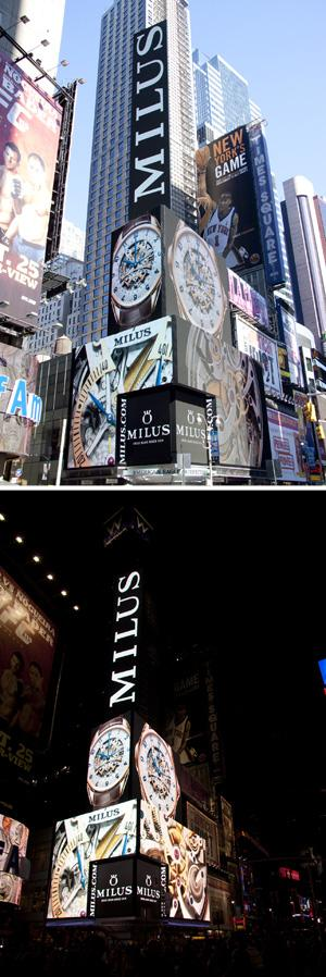 MILUS presents the current time in Times Square New York