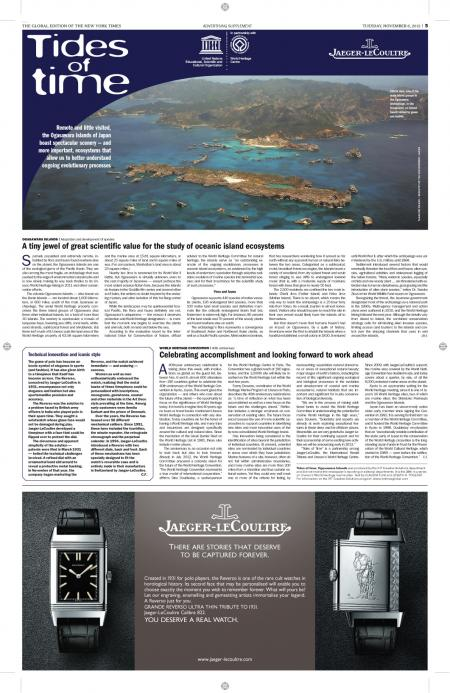 The special page Jaeger-LeCoultre/International Herald Tribune.