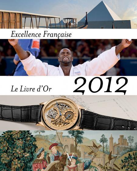Excellence Française 2012 book.