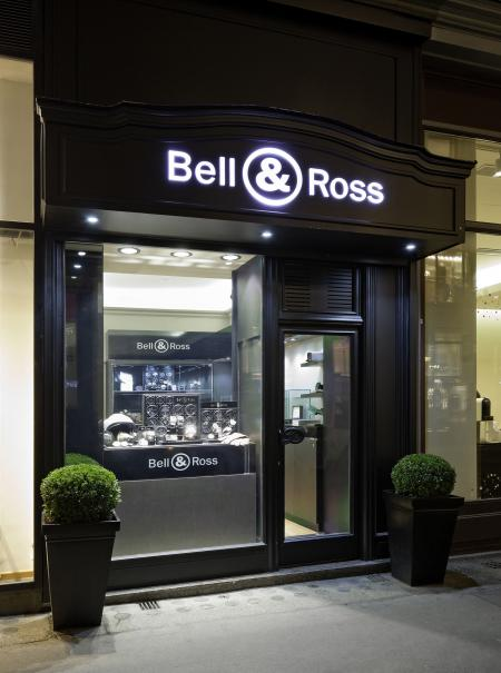 The Bell & Ross store of Vienna, Austria.