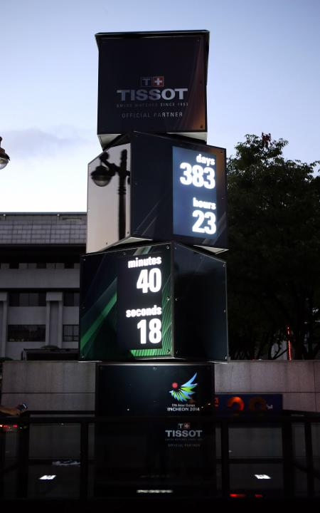 Asian Games Countdown Clock