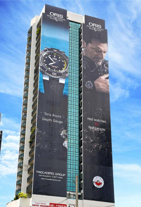 The Oris Aquis Depth Gauge is the biggest ever, outdoor watch advertisement in Bangkok with nearly 2,000 square meters.