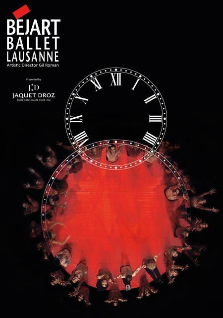 Jaquet Droz and the Béjart Ballet Lausanne: the art of enchantment