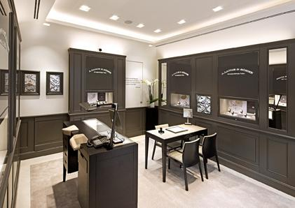 The new A. Lange & Söhne boutique in Munich