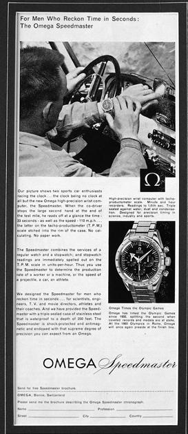 Omega - Speedmaster - Archive