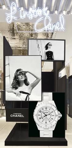 Chanel's pop-up store at Le Printemps du Louvre