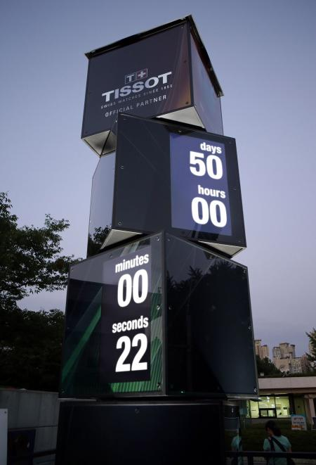 Tissot's high-tech countdown clock, located in front of Incheon City Hall