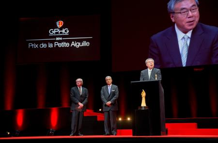 "Dominique Fléchon and Abdul Hamied Seddiqi (jury members) and Susumu Kawanishi (Senior Vice-president of Seiko, winner of the ""Petite Aiguille"" Prize 2014)"
