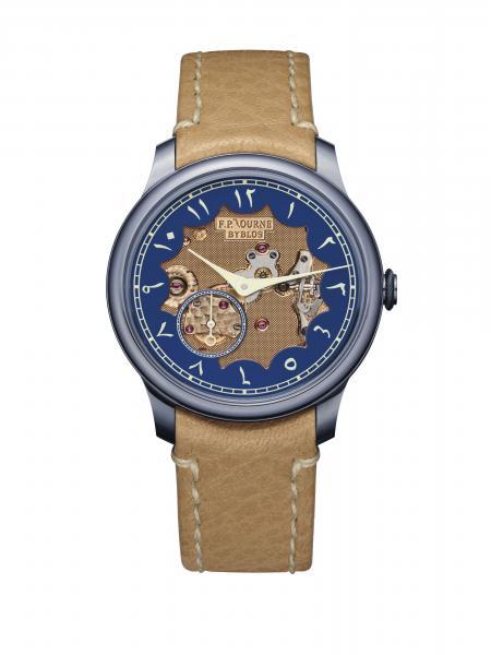 The Chronomètre Bleu Byblos