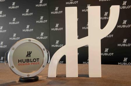 Hublot Design Prize
