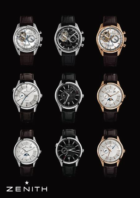 Zenith - the latest watchmaking creations