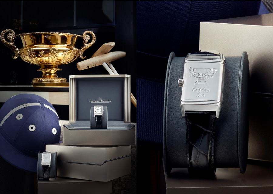 Engraved Reverso watches_Jaeger-LeCoultre Gold Cup 2016