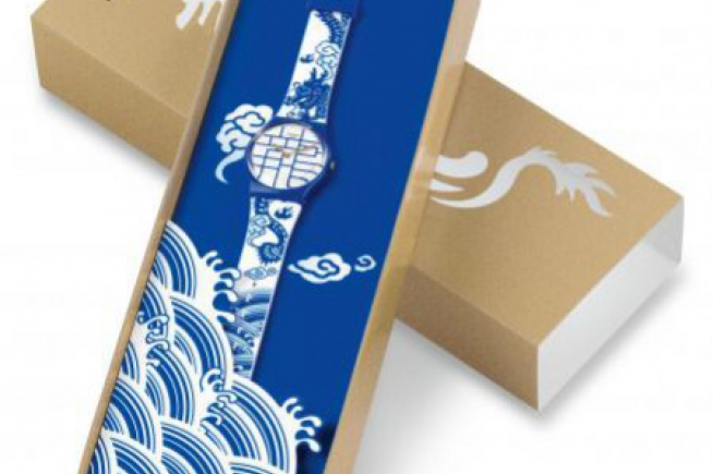 Swatch celebrates the Year of the Dragon