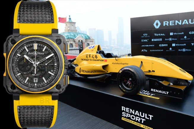 Bell & Ross unveiled two BR-X1 RS16 at Chinese Grand Prix
